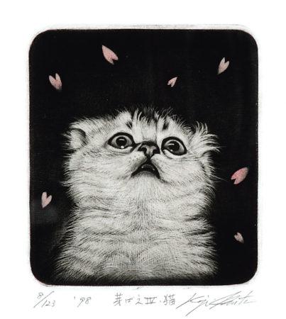 生田宏司《芽生えIV・猫》1998年